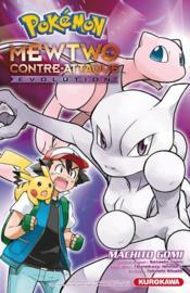 Pokémon ; Mewtwo contre-attaque évolution - Couverture - Format classique