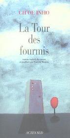 La Tour Des Fourmis - Intérieur - Format classique