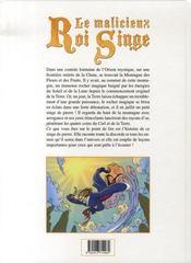 Le malicieux roi singe - 4ème de couverture - Format classique