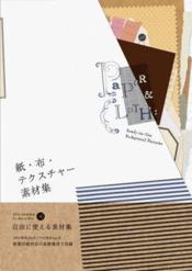 Paper & cloth - Couverture - Format classique