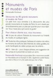 Monuments et musées de Paris - 4ème de couverture - Format classique