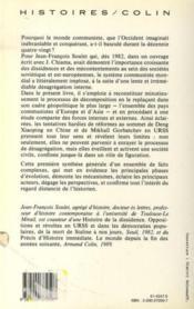 La mort de Lénine ; l'implosion des systèmes communistes - Couverture - Format classique