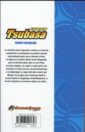 Captain Tsubasa t.31 - 4ème de couverture - Format classique