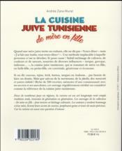 La cuisine juive-tunisienne de mère en fille - 4ème de couverture - Format classique