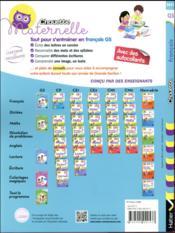 Chouette maternelle ; activités de français ; grande section - 4ème de couverture - Format classique