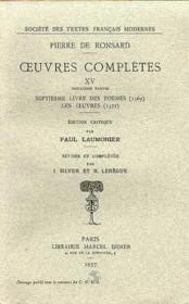 Tome xv - septiesme livre des poemes (1569), les oeuvres (1571) - Couverture - Format classique
