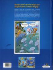Sunny Bay t.2 ; à l'eau... ah ! - 4ème de couverture - Format classique