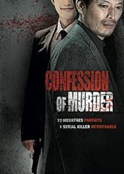Confession Of Murder - Couverture - Format classique