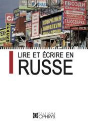 Lire et ecrire en russe - Couverture - Format classique