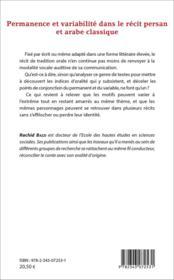 Permanence et variabilité dans le récit persan et arabe classique - 4ème de couverture - Format classique