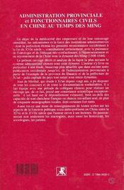 Administration provinciale et fonctionnaires civils en Chine au temps des Ming t.2 - 4ème de couverture - Format classique
