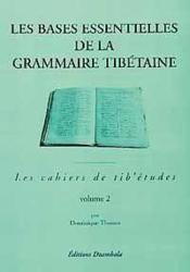 Grammaire tibetaine - t.2 - Couverture - Format classique