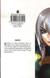 Kurohimé t.3 - 4ème de couverture - Format classique