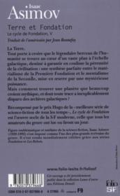 Terre et fondation ; le cycle de fondation t.5 - 4ème de couverture - Format classique