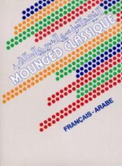 Mounged classique ; français-arabe - Couverture - Format classique