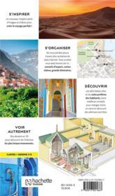 Guides voir ; Maroc - 4ème de couverture - Format classique