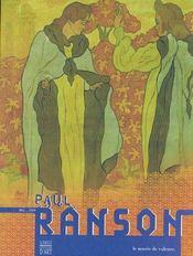 Paul ranson 1861-1909 - Intérieur - Format classique
