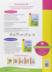 La méthode de Singapour ; mathématiques ; GS - 4ème de couverture - Format classique