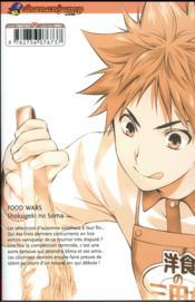 Food wars ! T.13 - 4ème de couverture - Format classique