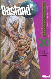Bastard !! - Tome 20 - Intérieur - Format classique