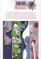 Dengeki Daisy t.12 - 4ème de couverture - Format classique