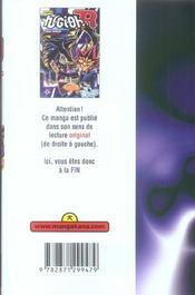 Yu-Gi-Oh R t.1 - 4ème de couverture - Format classique
