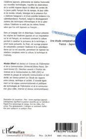 Cyberdépendances : une étude comparative France-Japon - 4ème de couverture - Format classique