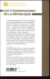 Les tyrannosaures de la République - 4ème de couverture - Format classique