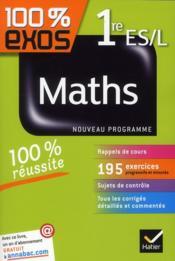 100% EXOS ; mathématiques ; 1ère ES - Couverture - Format classique
