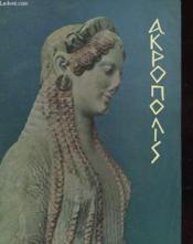 L'Acropole Et Le Musee - Couverture - Format classique