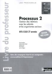 Processus 2 bts 2 cgo (les processus) professeur 2013 - Couverture - Format classique