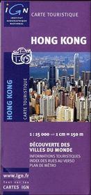 Hong Kong - Intérieur - Format classique