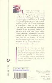 Futur Du Classique, Le - 4ème de couverture - Format classique