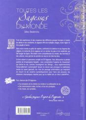 Toutes les sagesses du monde - 4ème de couverture - Format classique
