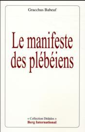 Le manifeste des plébéiens - Couverture - Format classique