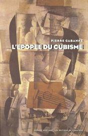 Epopee du cubisme - Intérieur - Format classique