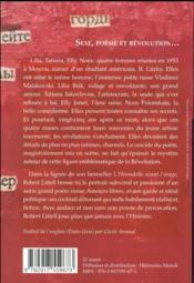 Vladimir M. et ses quatre muses - 4ème de couverture - Format classique