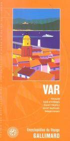 Var - Intérieur - Format classique
