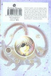 Fushigi yugi - la légende de Gembu t.5 - 4ème de couverture - Format classique