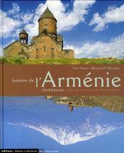 Lumière de l'arménie chrétienne - Intérieur - Format classique