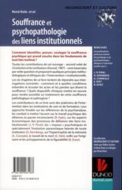 Souffrance et psychopathologie des liens institutionnels - 4ème de couverture - Format classique