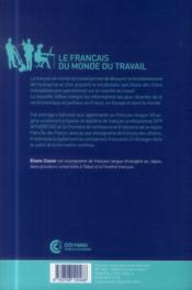 Le français du monde du travail (5e édition) - 4ème de couverture - Format classique