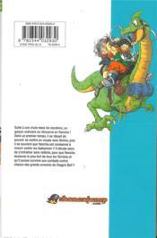 Dragon Ball ; extra ; comment je me suis réincarné en Yamcha ! - 4ème de couverture - Format classique