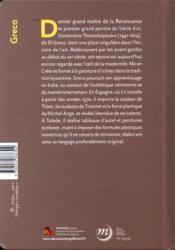 Greco - 4ème de couverture - Format classique