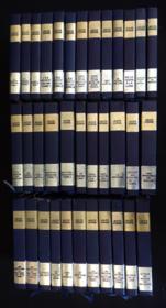 Oeuvres de Jules Verne (35 volumes) - Couverture - Format classique
