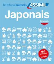 Japonais ; débutants - Couverture - Format classique