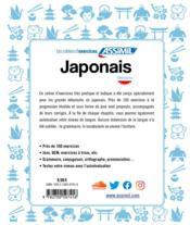 Japonais ; débutants - 4ème de couverture - Format classique