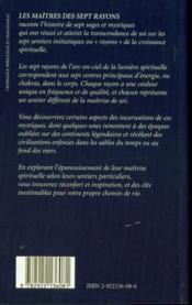 Les maîtres des sept rayons ; miroir de la consience - 4ème de couverture - Format classique