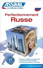 Russe - Couverture - Format classique