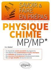 Physique-chimie mp/mp* - Couverture - Format classique
